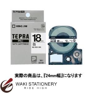 キングジム テプラ テープ PROテープカートリッジ 白ラベル 24mm (黒文字) SS24K