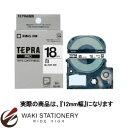 キングジム テプラ テープ PROテープカートリッジ 透明ラベル 12mm (青文字) ST12B
