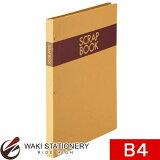 ライオン事務器 スクラップブック B4S [No.560] 15812 【文房具なら和気文具】【アルバム 写真】