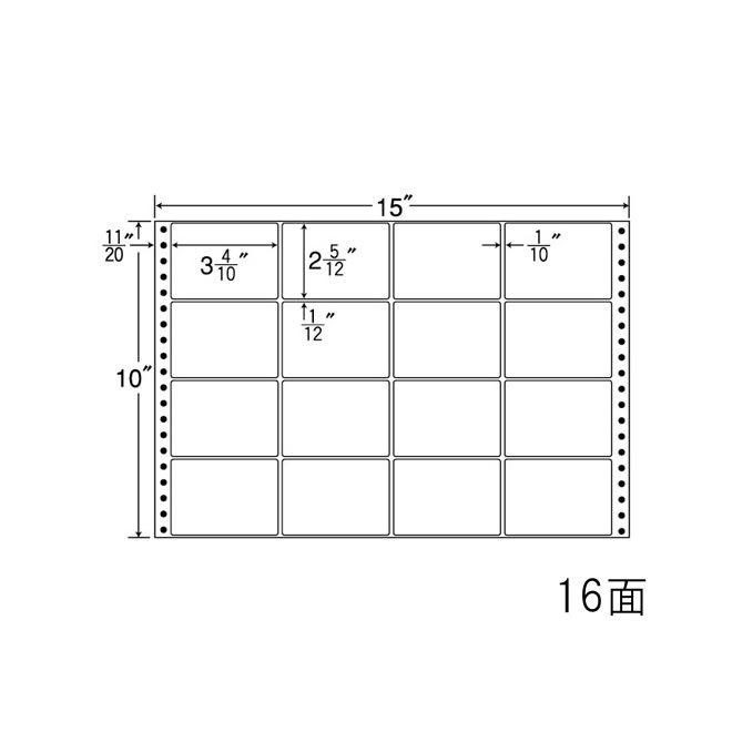 ナナフォーム ナナフォーム 連続ラベル Mタイプ 15×10インチ 16面 (500折) MX15E 【送料無料】