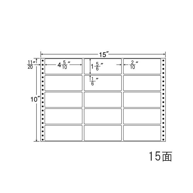 ナナフォーム ナナフォーム 連続ラベル Mタイプ 15×10インチ 15面 (500折) MH15H 【送料無料】