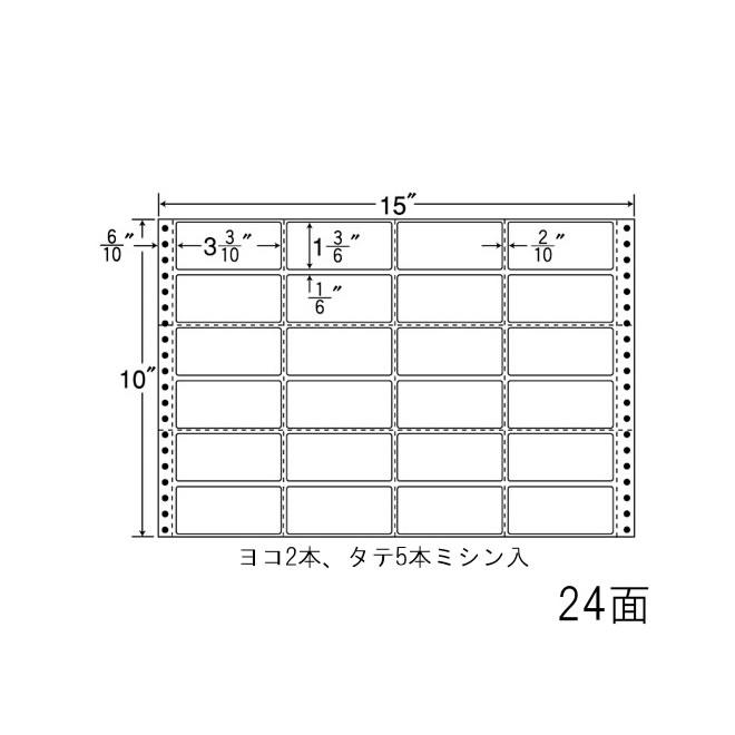 ナナフォーム ナナフォーム 連続ラベル Mタイプ 15×10インチ 24面 (500折) M15J 【送料無料】