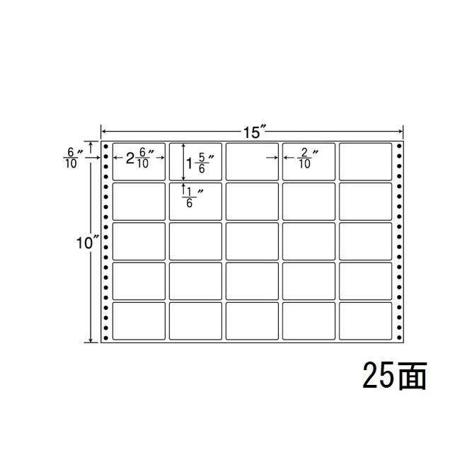 ナナフォーム ナナフォーム 連続ラベル Mタイプ 15×10インチ 25面 (500折) MT15S 【送料無料】