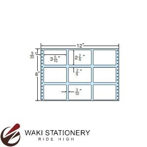 ナナフォーム ナナフォーム 連続ラベル Mタイプ 12×8インチ 9面 (500折) M12V 【送料無料】