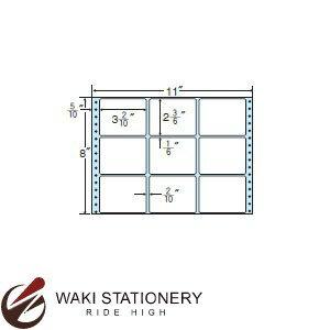 ナナフォーム ナナフォーム 連続ラベル Mタイプ 11×8インチ 9面 (500折) M11D 【送料無料】