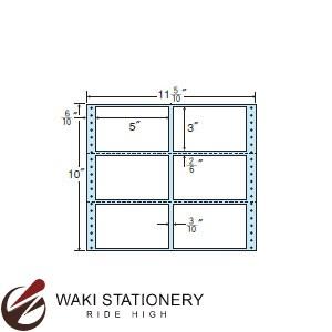 ナナフォーム ナナフォーム 連続ラベル Mタイプ 11(5・10)×10インチ 6面 (500折) M11L 【送料無料】