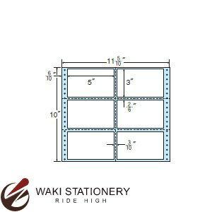 ナナフォーム ナナフォーム 連続ラベル Mタイプ 11(5・10)×10インチ 6面 (500折) M11P 【送料無料】