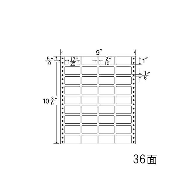 ナナフォーム ナナフォーム 連続ラベル Mタイプ 9×10(3・6)インチ 36面 (500折) MX9L 【送料無料】