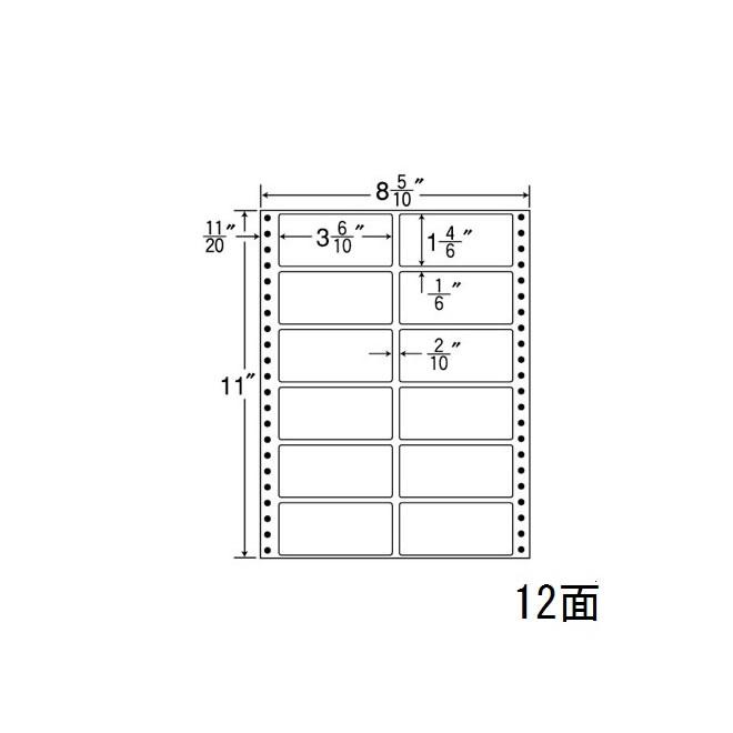 ナナフォーム ナナフォーム 連続ラベル Mタイプ 8(5・10)×11インチ 12面 (500折) MT8E 【送料無料】