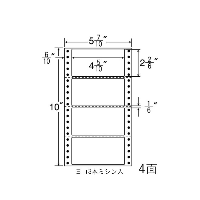 ナナフォーム ナナフォーム 連続ラベル Mタイプ 5(7・10)×10インチ 4面 (1000折) MT5O 【送料無料】