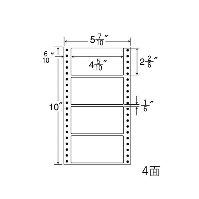 ナナフォーム ナナフォーム 連続ラベル Mタイプ 5(7・10)×10インチ 4面 (1000折) MM5Y 【送料無料】
