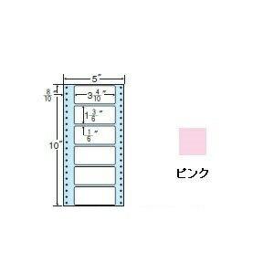 ナナフォーム ナナフォーム MM5F カラーシリーズ カラータイプラベル 5×10インチ 6面 ピンク (1000折) MM5FP(ピンク) 【送料無料】うれしい