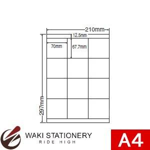 ナナフォーム ナナワード マルチタイプラベル A4 12面 (500シート) LDZ12S 【送料無料】