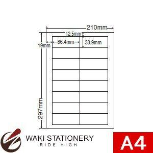 ナナフォーム ナナワード マルチタイプラベル A4 16面 (500シート) LDW16U 【送料無料】