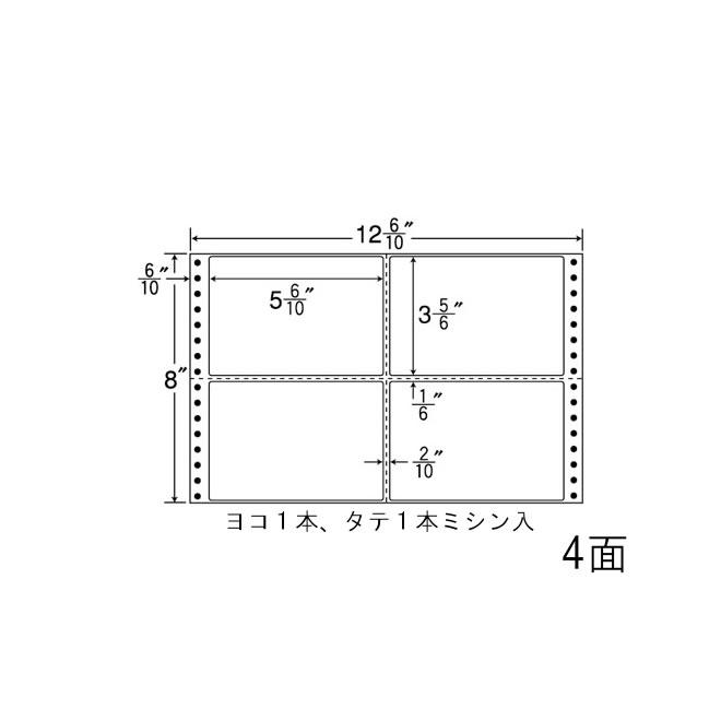 ナナフォーム ナナフォーム 連続ラベル Mタイプ 12(6・10)×8インチ 4面 (500折) MX12W 【送料無料】