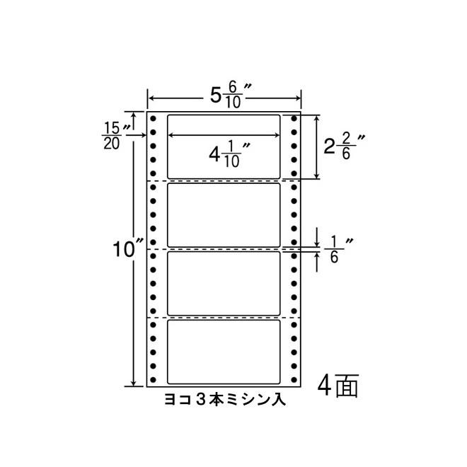 ナナフォーム ナナフォーム 連続ラベル Mタイプ 5(6・10)×10インチ 4面 (1000折) MM5V 【送料無料】