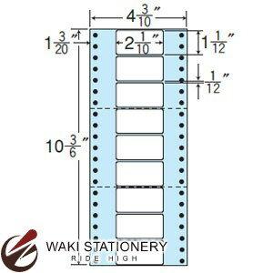 ナナフォーム ナナフォーム 連続ラベル Mタイプ 4(3・10)×10(3・6)インチ 9面 (1000折) MM4S 【送料無料】