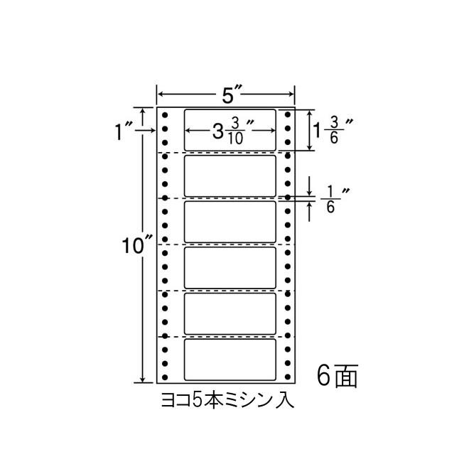 ナナフォーム ナナフォーム 連続ラベル Mタイプ 5×10インチ 6面 (1000折) MM5Q 【送料無料】