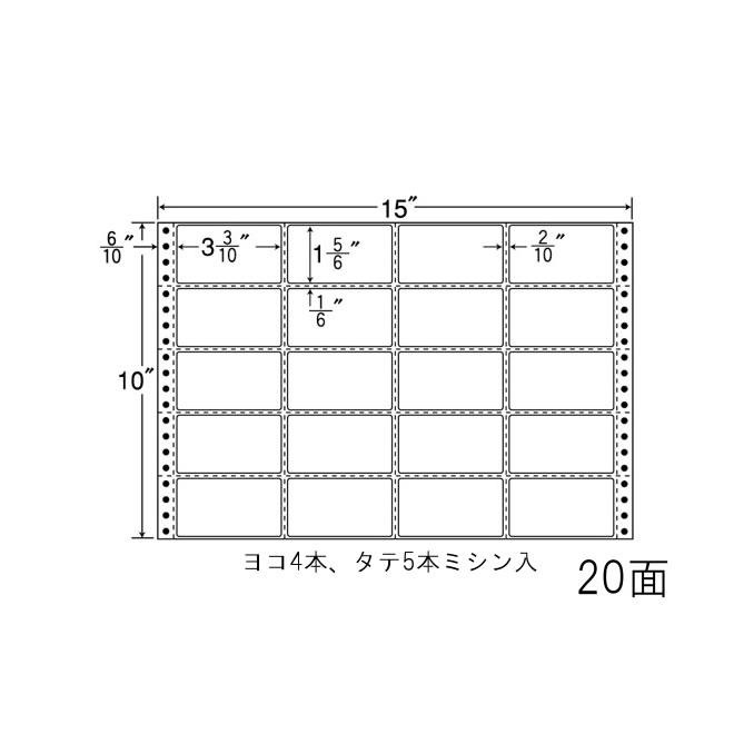 ナナフォーム ナナフォーム 連続ラベル Mタイプ 15×10インチ 20面 (500折) MT15H 【送料無料】