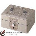 サンビー サンビースチール印箱 小型 N03600-2