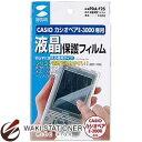 サンワサプライ 液晶保護フィルム 携帯電話・PDA用 専用タイプ PDA-F25 【文房具なら和気文具】