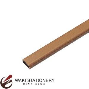 サンワサプライ ケーブルカバー 角型 22mm ブラウン CA-KK22BR