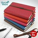 クオバディス/QUOVADIS手帳/ダイアリー2010年新作タイムアンドライフ 10×15