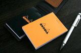 ロディア RHODIA ブロックロディアNo.11 単品バラ【デザイン文具】【デザイン おしゃれ】【輸入 海外】【あす楽対応】【文房具なら和気文具(ワキ文具)】 【RCP】