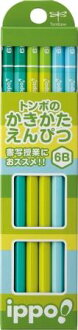 New! Dragonfly and it pencils ippo! Plain N02 6B pencil