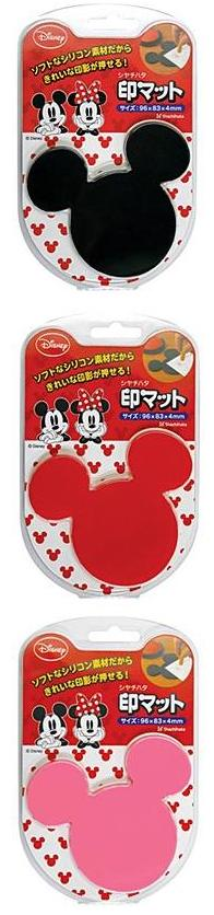 New!-シャチハタ Disney sign Matt