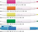 New! zebra light light DE [free shipping by an email service from 315 yen in total]