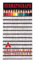 .7600 (covering with paper colored pencil) 12 colors of Mitsubishi colored pencil sets [free shipping]