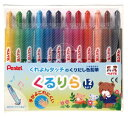 Pen Teru, くるりら 12 colors [free shipping by an email service]