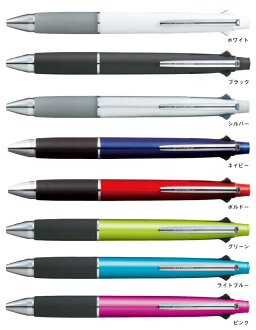 New colors! Mitsubishi, jet stream, 4 + 1