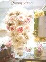 ショッピングラッピング 【ブーケ】プリザーブドフラワー ウェディング 結婚祝い 記念日 手作り ラッピング無料 ウエディング ブライダル アンティーク
