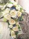 ショッピングラッピング 【ブーケ】ブライダル オリジナル オーダーメイドプリザーブドフラワー ウェディング 結婚祝い 記念日 手作り アンティーク