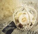 ショッピングリングピロー 【リングピロー】プリザーブドフラワー あす楽 送料無料 手作り ウェディングアイテム ブライダル小物 結婚祝い 結婚記念日 ギフト プレゼント プロポーズ サプライズ 敬老の日