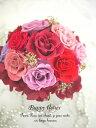 ショッピングバレンタイン 【ヴィヴィアン】プリザードフラワー ブリザードフラワー プリザーブドフラワー、リングピロー、リース、トピアリー、壁掛け、ラッピング無料 、ウエディング、アンティークアレンジ、敬老の日 退職祝い バレンタイン ホワイトデー 母の日【RCP】