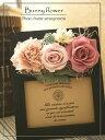 【プリザーブドフラワー】送料無料 手作り 結婚祝い 記念日 ギフト プレゼント 結婚記念日 フォトフレーム 写真立て ウォールフレーム 壁掛け フォトスタンド 敬老の日