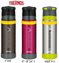 サーモス 山専用 ステンレスボトル500ml FFX-500
