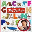 【メ可】コクヨ WORK×CREATEシリーズ アルファペット KE-WC7