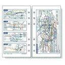 【メ可】レイメイ藤井 ダ・ヴィンチ リフィル 聖書サイズ 全国地下鉄路線図 DR352