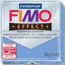 【メ可】ステッドラー CLAY FIMO オーブンクレイ フィモ エフェクト <ブルーアゲート> 8020-386