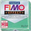 【メ可】ステッドラー CLAY FIMO オーブンクレイ フィモ エフェクト <ジェイド> 8020-506