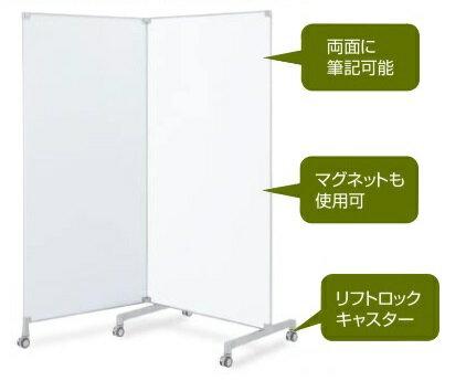 コクヨ ホワイトボードスクリーン 2連 H1800 SL-LP182WNN 【送料無料(沖縄・離島除く)】