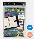 【メ可】レイメイ藤井 システム手帳専用紙 A5サイズ 普通紙タイプ SSA-41