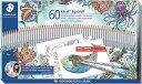 ステッドラー カラト アクェレル水彩色鉛筆 60色セット (karat aquarell) 限定パッケージ 125M60JB