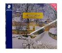ステッドラー カラト アクェレル水彩色鉛筆 36色セット (karat aquarell winter package) 125M36W16