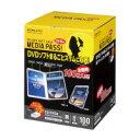 【在庫有り♪】コクヨ CD/DVD用ソフトケース<MEDIA PASS>トールサイズ 1枚収容 100枚 黒 EDC-DME1-100D