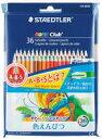 【メール便・ゆうパケット限定】ステッドラー ノリスクラブ 色鉛筆 36色セット 144 ND36P